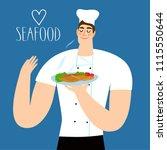 cartoon chief holding plate... | Shutterstock .eps vector #1115550644