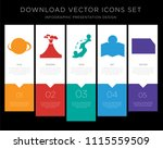 5 vector icons such as globe ... | Shutterstock .eps vector #1115559509