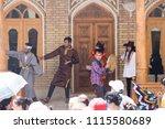 bukhara  uzbekistan   may 26 ... | Shutterstock . vector #1115580689