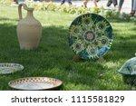 bukhara  uzbekistan   may 26 ... | Shutterstock . vector #1115581829