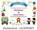 kids diploma certificate... | Shutterstock .eps vector #1115592827