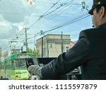 hakodate  japan   may 25  2018  ... | Shutterstock . vector #1115597879