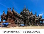 chonburi  thailand   dec 28 ... | Shutterstock . vector #1115620931