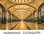 russia   july 9  2017  ... | Shutterstock . vector #1115626295