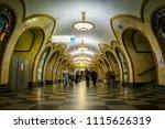russia   july 9  2017  ... | Shutterstock . vector #1115626319
