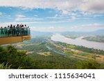 nong khai  thailand   december... | Shutterstock . vector #1115634041