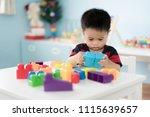 adorable asian toddler baby boy ...   Shutterstock . vector #1115639657