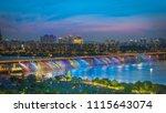 seoulcity south korea. hangang...   Shutterstock . vector #1115643074