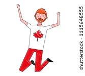 man in celebration canadian | Shutterstock .eps vector #1115648555