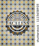 faceless arabic emblem.... | Shutterstock .eps vector #1115658935