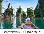 boat tail to sail see scenic... | Shutterstock . vector #1115667575