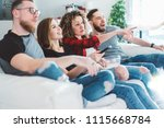 side view of four friends... | Shutterstock . vector #1115668784