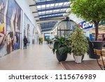 russia  samara  november 2014 ... | Shutterstock . vector #1115676989