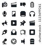 set of vector isolated black...   Shutterstock .eps vector #1115699261