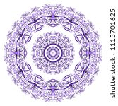 mandala style vector color... | Shutterstock .eps vector #1115701625