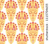 seamless pattern. ethnic... | Shutterstock .eps vector #1115704655