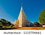 sakon nakhon  thailand  ... | Shutterstock . vector #1115704661