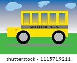 school bus or van | Shutterstock .eps vector #1115719211