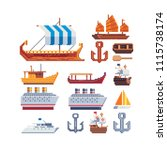sea crafts pixel art icons set. ... | Shutterstock .eps vector #1115738174