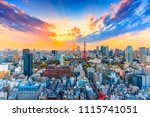 cityscapes view sunset of tokyo ... | Shutterstock . vector #1115741051