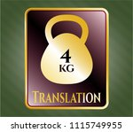 gold badge with 4kg kettlebell ... | Shutterstock .eps vector #1115749955
