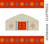 architecture of mongolia... | Shutterstock .eps vector #1115755211