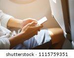 close up soft focus on... | Shutterstock . vector #1115759351