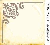 retro baroque decorations... | Shutterstock .eps vector #1115762039