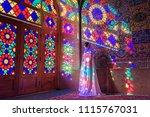 shiraz  iran   march 26  2018 ... | Shutterstock . vector #1115767031