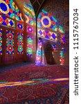 shiraz  iran   march 26  2018 ... | Shutterstock . vector #1115767034