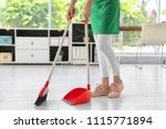 young woman with broom and...   Shutterstock . vector #1115771894