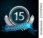 realistic fifteen years... | Shutterstock .eps vector #1115787815