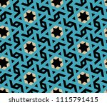 morocco seamless pattern.... | Shutterstock .eps vector #1115791415