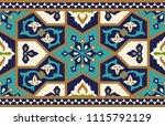 arabic floral seamless border.... | Shutterstock .eps vector #1115792129