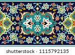 arabic floral seamless border.... | Shutterstock .eps vector #1115792135