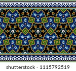 arabic floral seamless border.... | Shutterstock .eps vector #1115792519