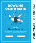 modern bowling certificate with ... | Shutterstock .eps vector #1115803061
