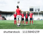 full length portrait of junior... | Shutterstock . vector #1115840159