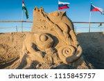 jelgava   latvia    june 9 ... | Shutterstock . vector #1115845757