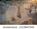 jelgava   latvia    june 9 ... | Shutterstock . vector #1115847344