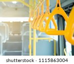 enpty in bus many seat and... | Shutterstock . vector #1115863004