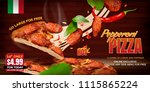 spicy pepperoni pizza with... | Shutterstock .eps vector #1115865224