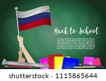 vector flag of russia on black... | Shutterstock .eps vector #1115865644