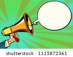 megaphone and comic bubble. pop ... | Shutterstock .eps vector #1115872361