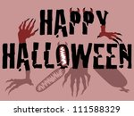 halloween red ext card with shadows - stock vector