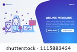 online medicine  telemedicine...   Shutterstock .eps vector #1115883434