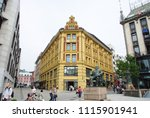 oslo  norway   february 02 ... | Shutterstock . vector #1115901941