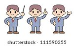 simple man point | Shutterstock . vector #111590255