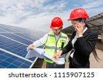 work content of engineering... | Shutterstock . vector #1115907125
