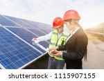 work content of engineering... | Shutterstock . vector #1115907155
